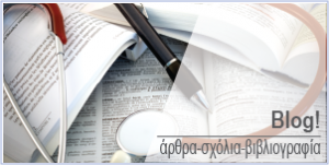 blog doctor
